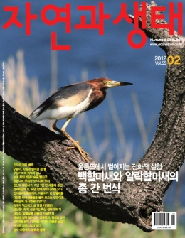 '2012 2 Vol.55'   