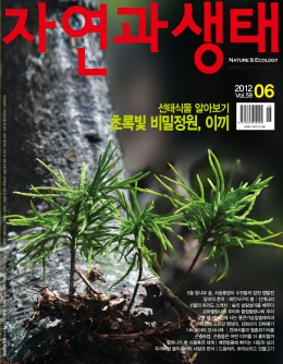 '2012 6 Vol.59'   