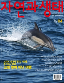 '2012 4 Vol.57'   