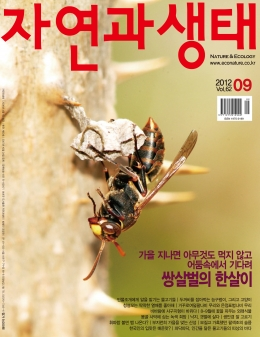 '2012 9 Vol.62'   