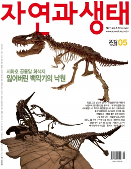 '2012 5 Vol.58'   