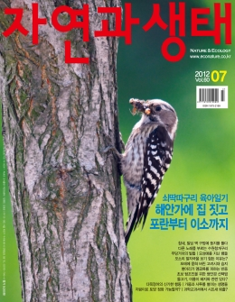 '2012 7 Vol.60'   