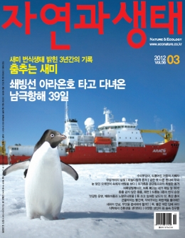 '2012 3 Vol.56'   