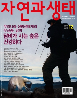 '2011 12 Vol.53'   