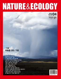 '2013 4 Vol.69'   